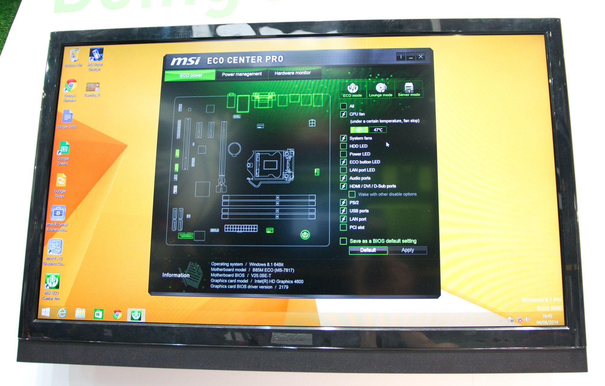 Programvaren som brukes for å deaktivere enkeltkomponenter.Foto: Rolf B. Wegner, Hardware.no