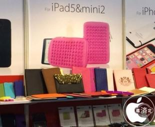 Dette skal være deksler til 5. generasjon iPad og Retina-versjonen av iPad mini.  Foto: www.macotakara.jp