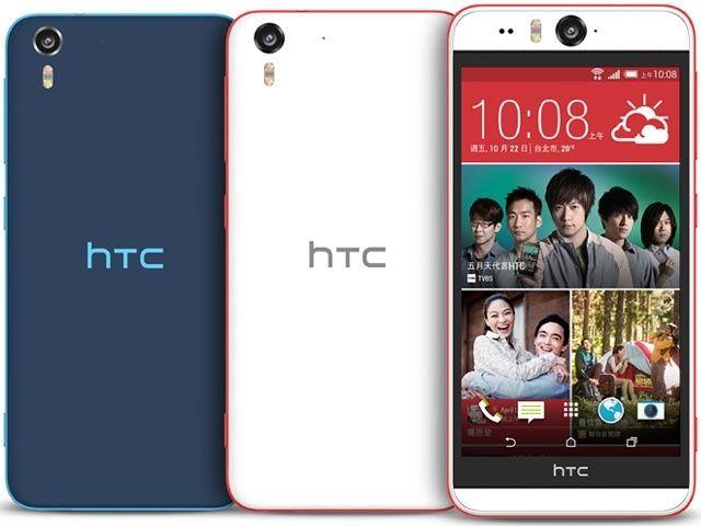 Ønsker du deg en litt mer fargerik telefon med muskler her på berget, er muligens HTC Desire Eye det nærmeste du kommer. Foto: HTC