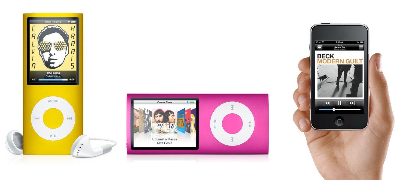 Her er de nye Ipod-ene