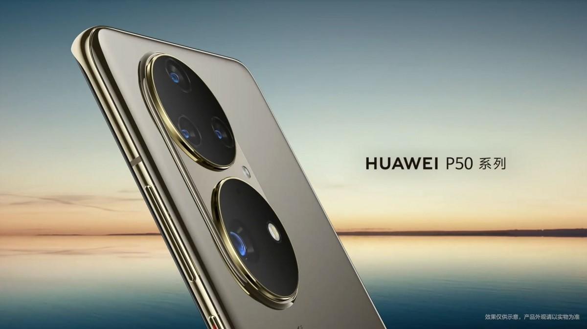 Huaweis nye toppmodell P50 lanseres 29. juli