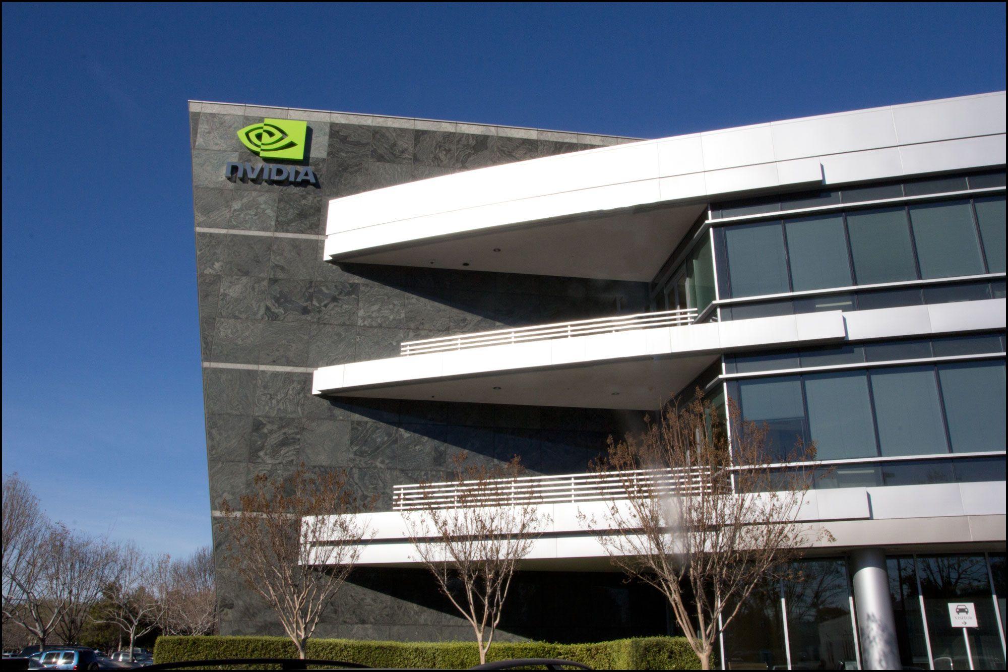 Nvidias hovedkontor består av fire slike bygninger.