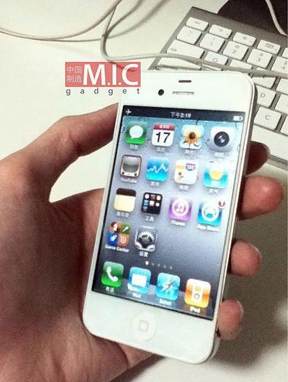 Dette skal være prototypen på neste generasjon iPhone.