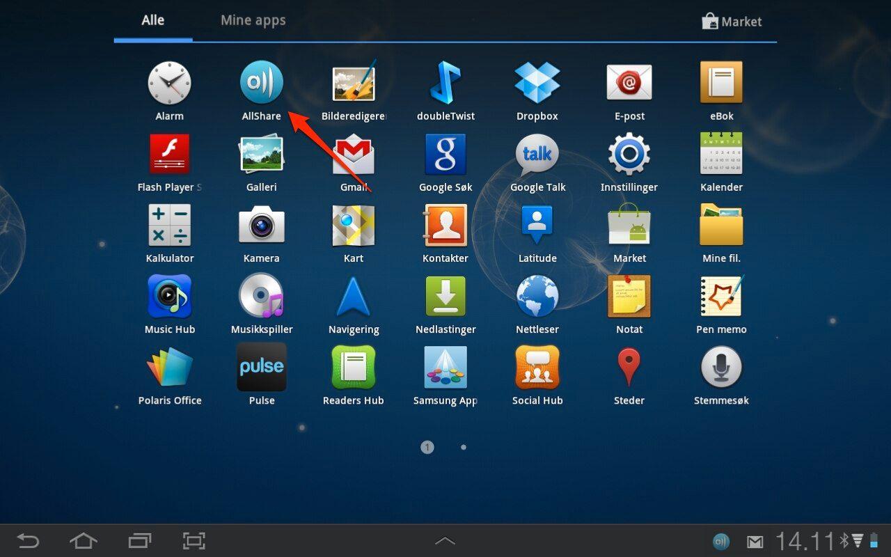 Du må bruke All Share om du har et eldre Samsung-produkt.