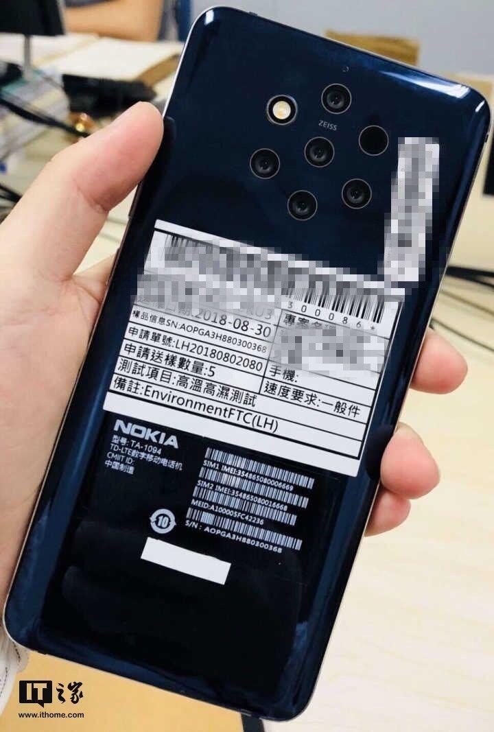 Slik ser hele bildet av den nye Nokia-tassen ut.