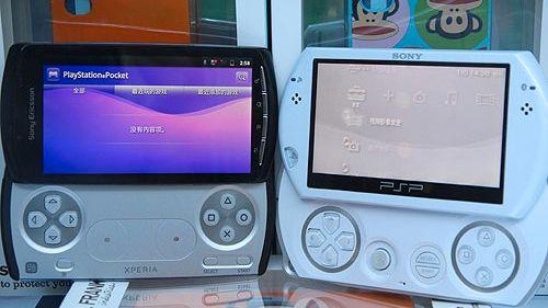Se video av PSP-telefonen