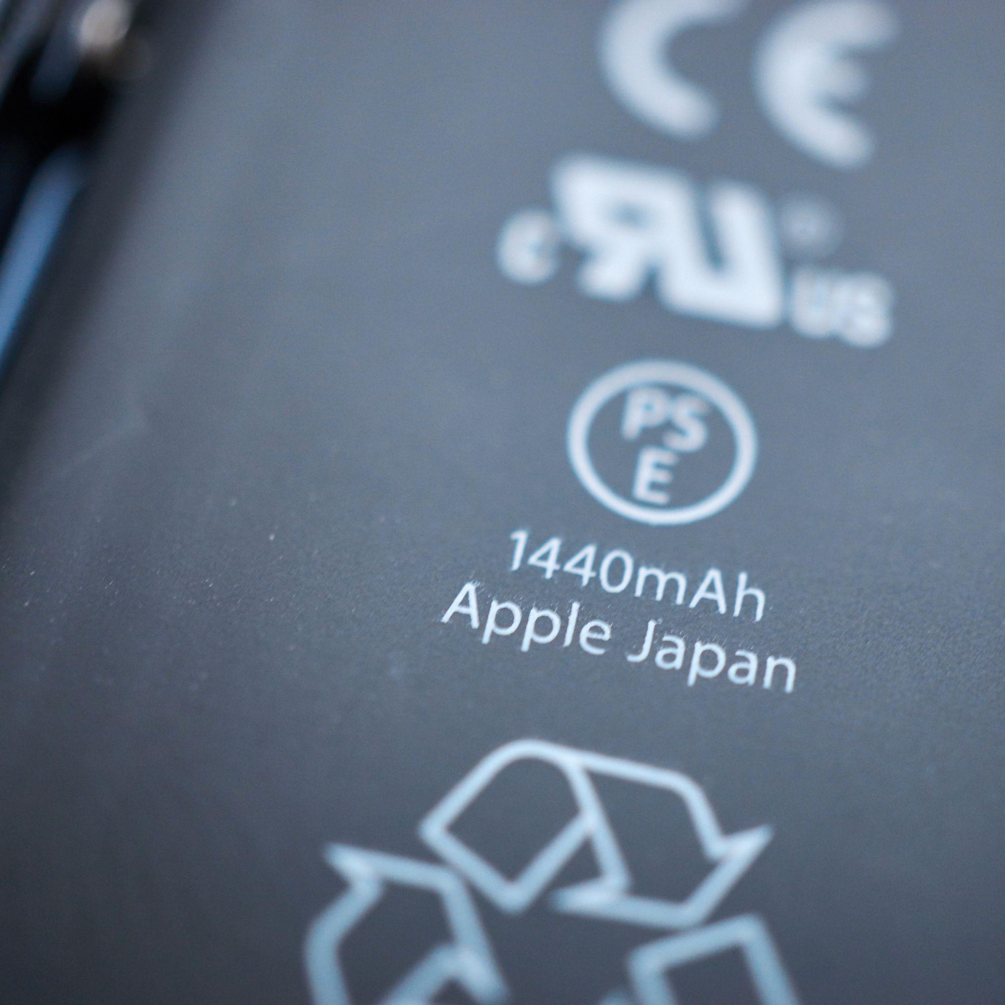 Batteri, iPhone 5.
