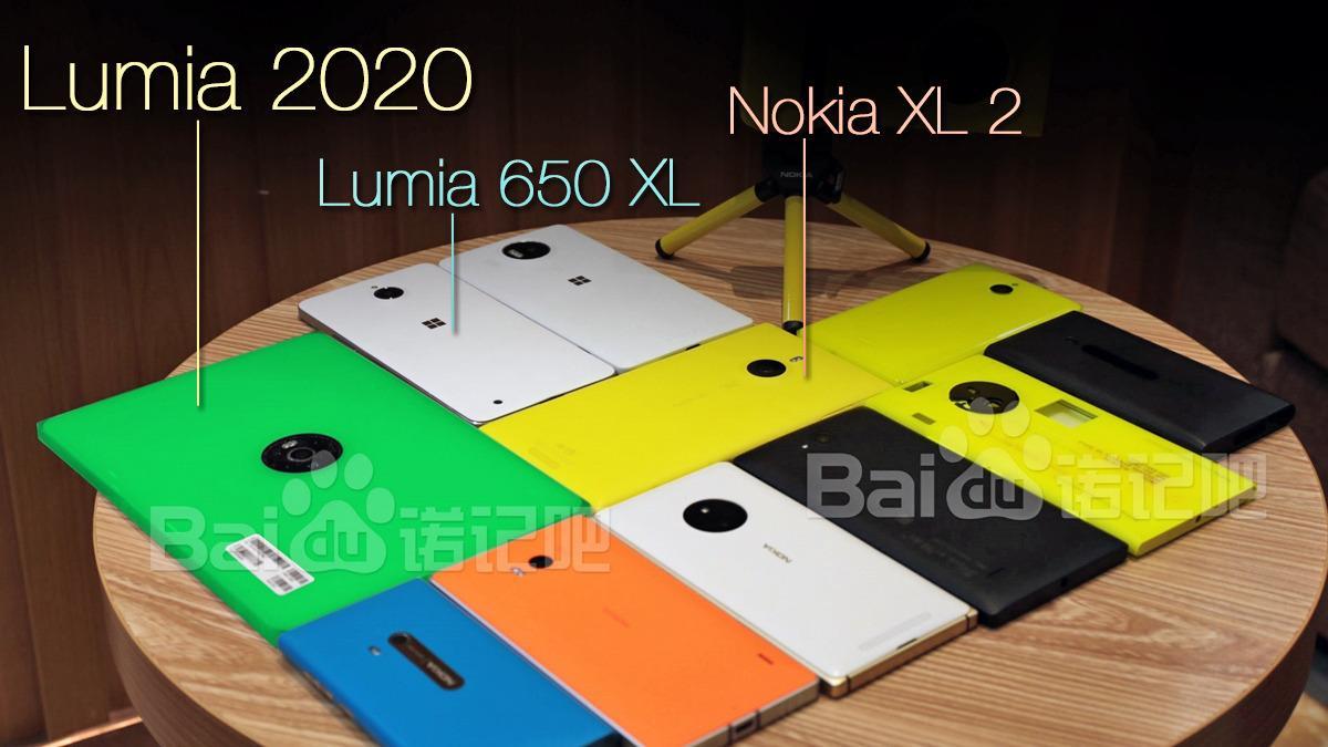 Lumiaene Microsoft aldri ga livets rett