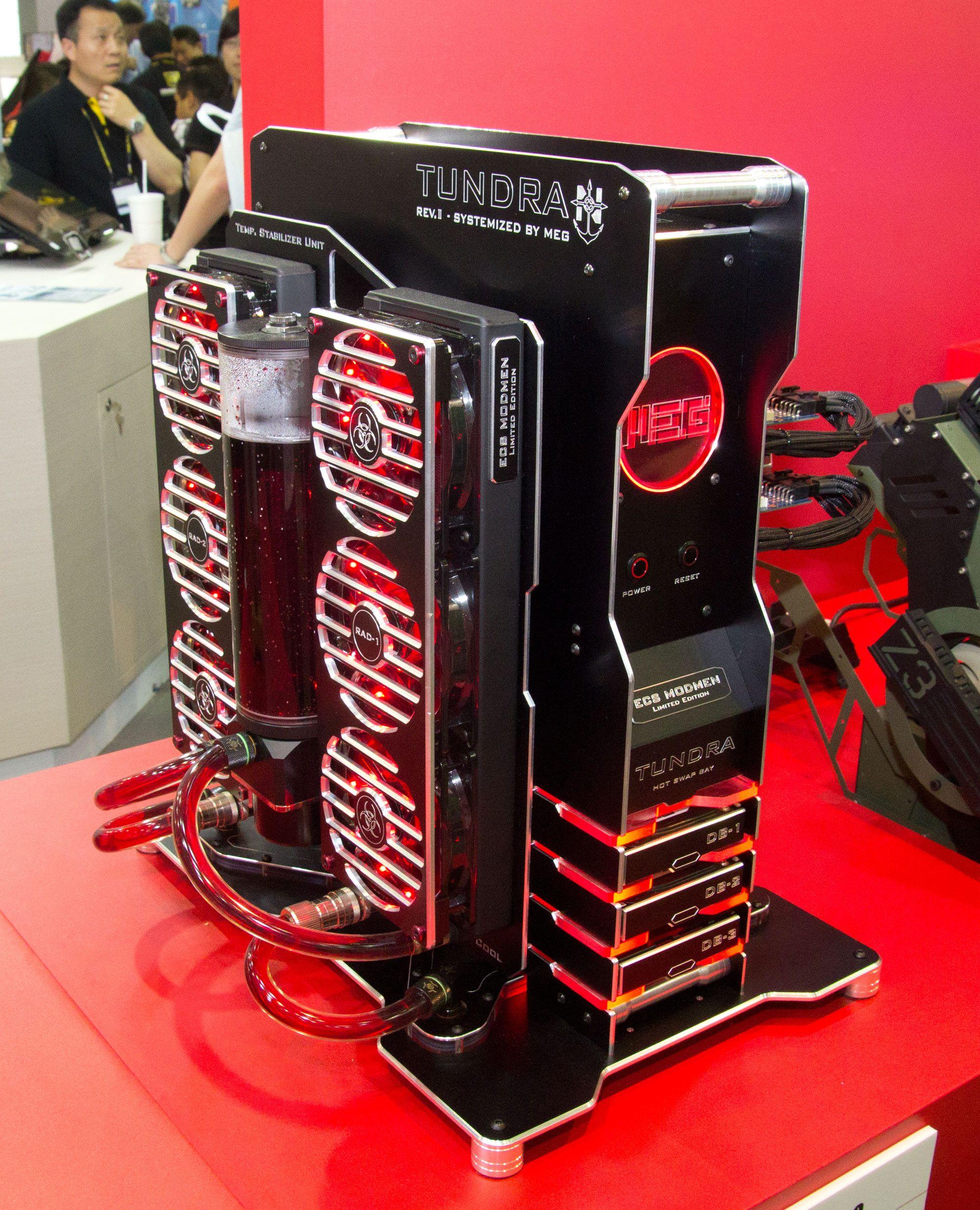 megkorea har laget maskinen «Tundra».