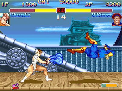 Chun-Li i aksjon, slik det så ut i gamle dager.
