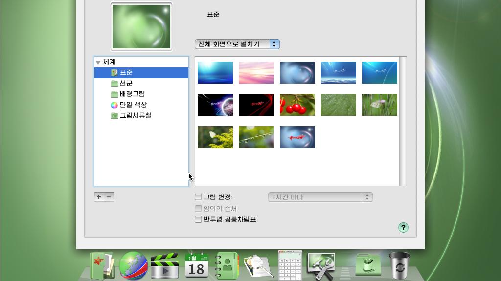 Her er Nord-Koreas «nye» operativsystem