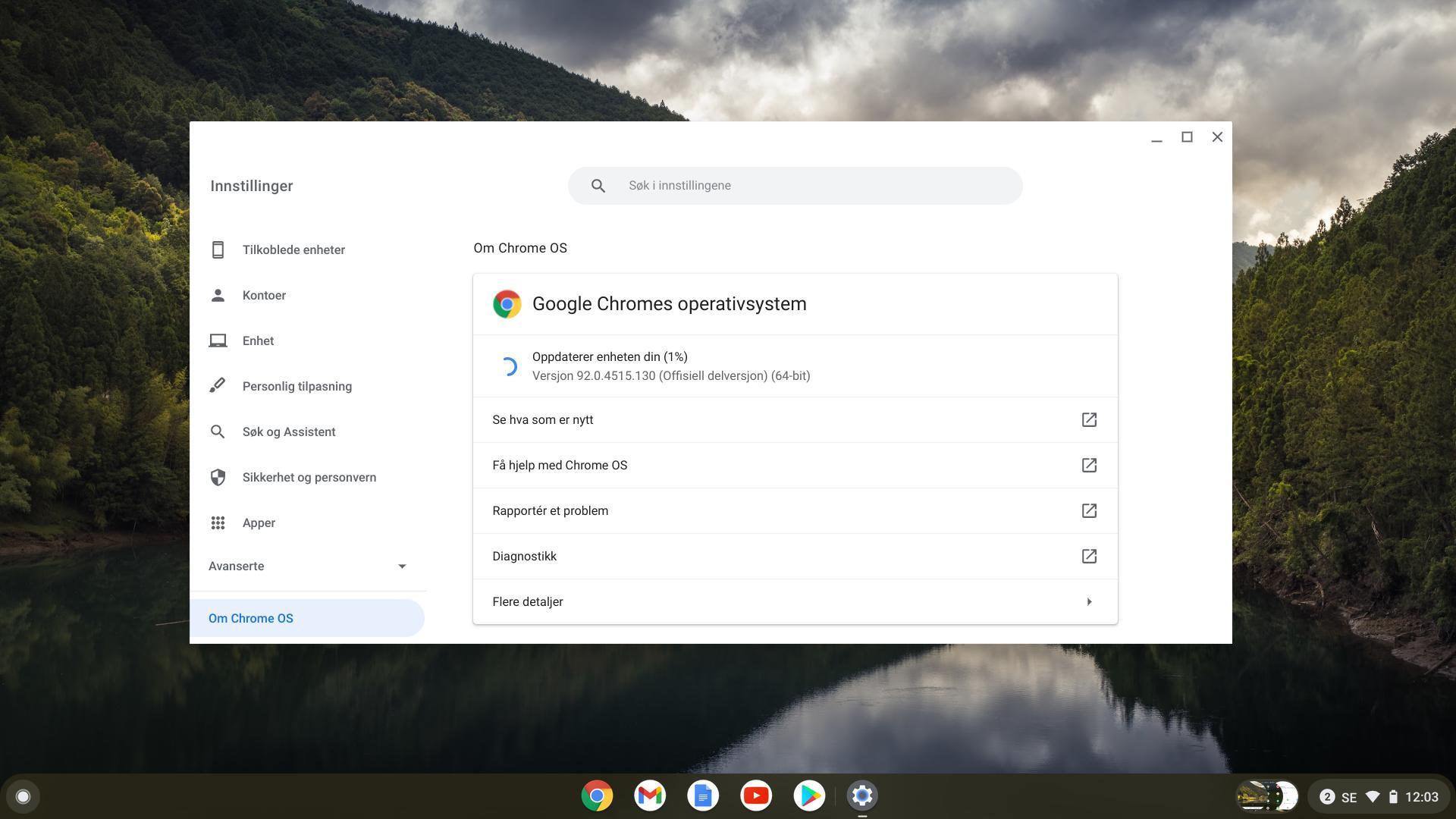 Også ChromeOS må oppdateres fra tid til annen. Men oppdateringene er mindre masete og installeres mye raskere enn i Windows.
