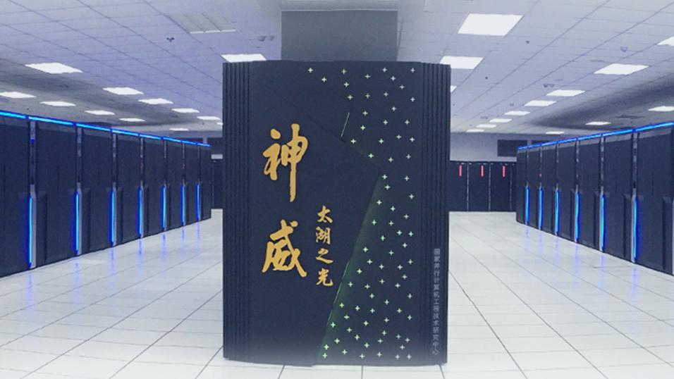 Kinesiske Sunway TaihuLight ligger på en solid førsteplass blant verdens superdatamaskiner, med en ytelse på 93 petaflops. EU må lage en maskin som er ti ganger kraftigere om de skal nå ambisjonene sine.