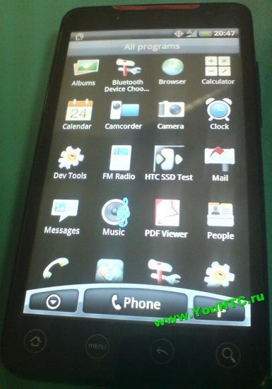 HTC Supersonic