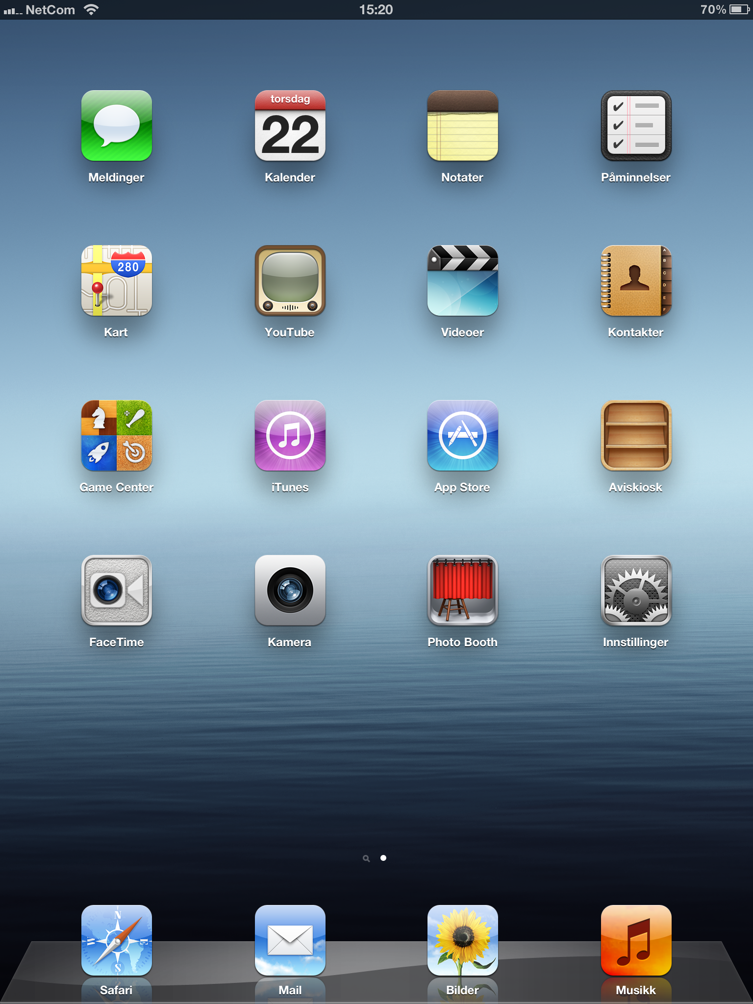 Klikker du på dette bildet får du se det i fullversjon. Klikker du på bildet under kan du sammenlikne med fullversjon av skjermdump fra iPad 2.