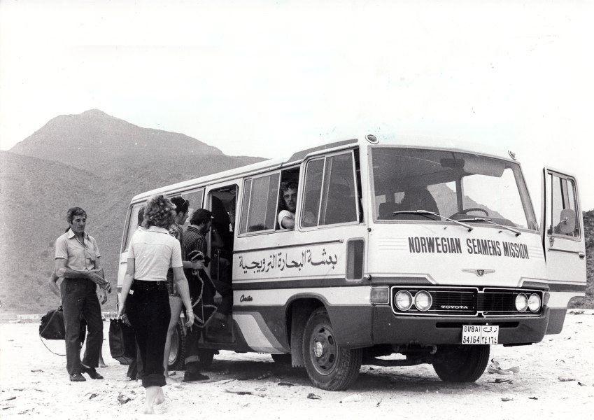 Utflukt med kirkebussen i 1978 ved Sjømannskirken i Dubai.