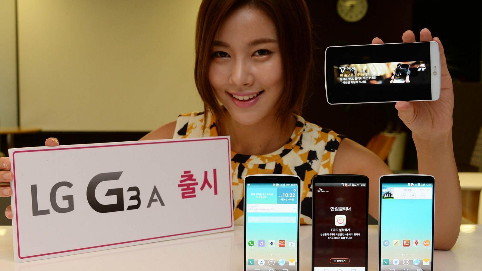 Enda en utgave av LG G3