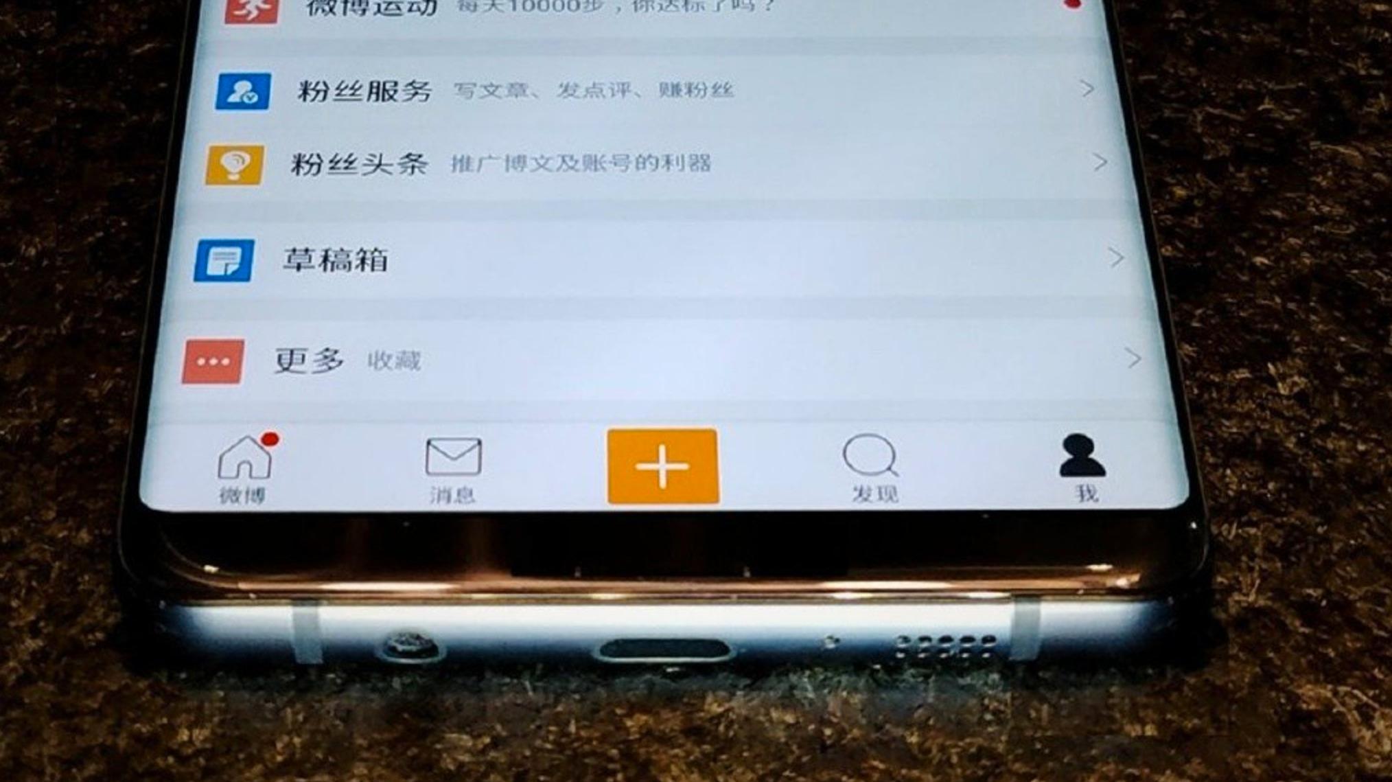 Samsungs neste toppmodell kan være lekket