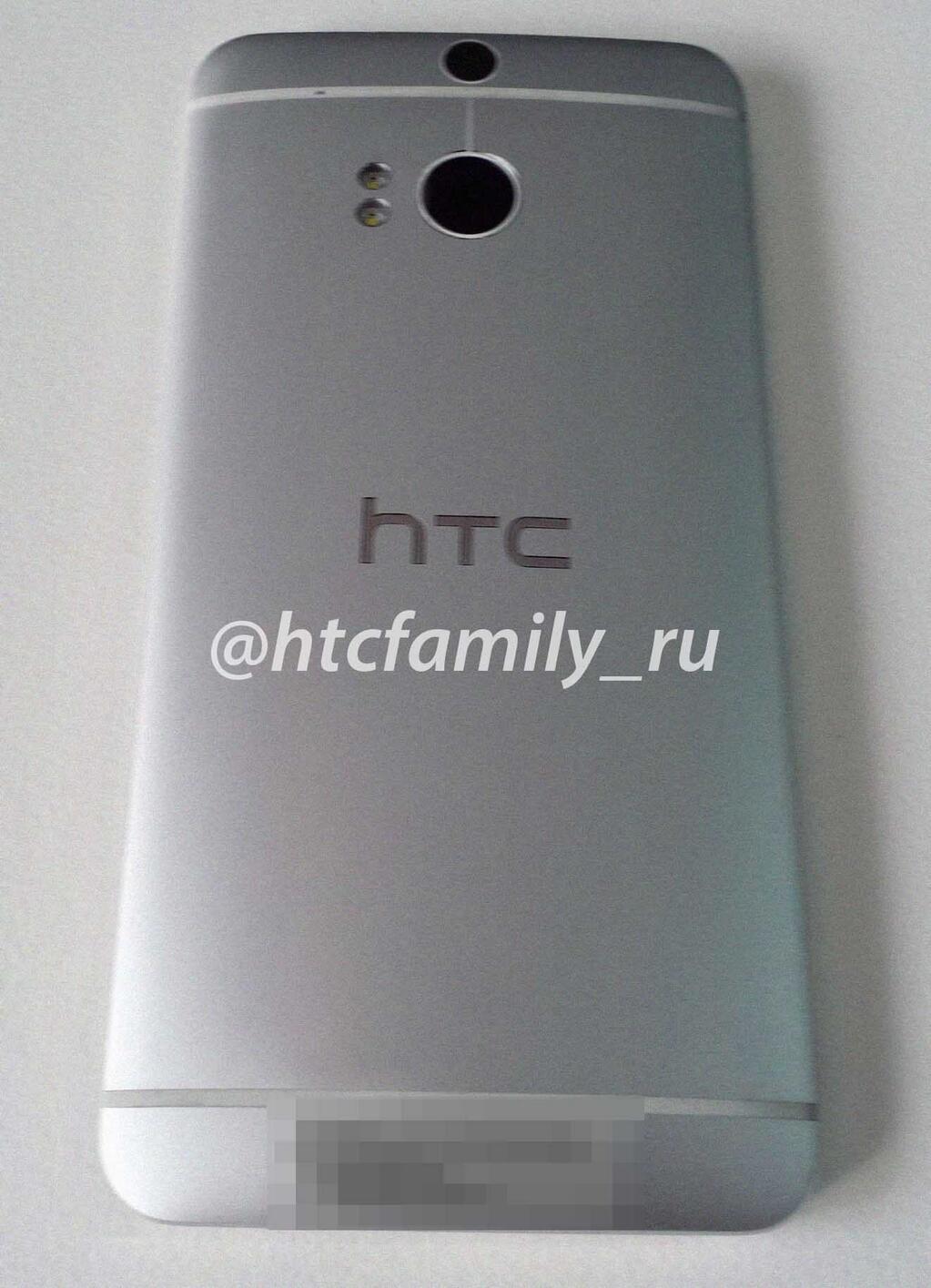 Dette skal være HTCs neste toppmodell. Det virker imidlertid lite trolig at den dukker opp på MWC.Foto: @htcfamily_ru