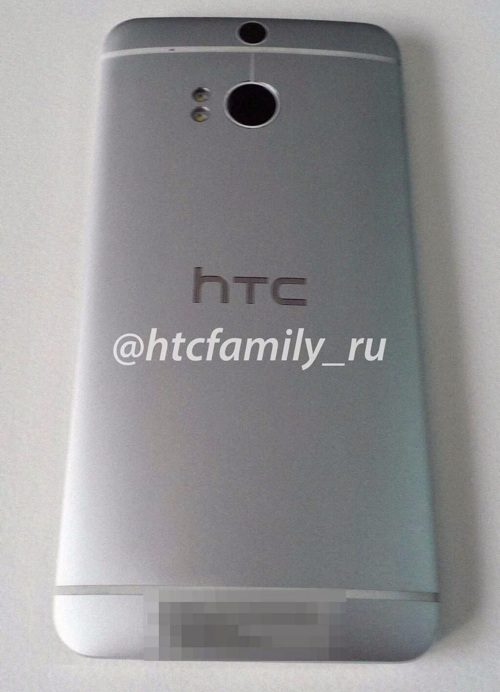 Bildet fra Twitter-brukeren @htcfamily_ru viser det som skal være en dobbel kameralinse på HTC M8.Foto: @htcfamily_ru