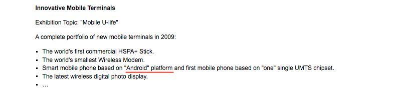 Billig Android-telefon på vei?